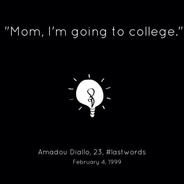 amadou_diallo_shirin_barghi_last_words
