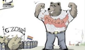 Russian Embassy Taunts Westerners as 'Gay Pigs'