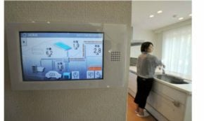 How Smart Home Control Systems are Beneficial to Families